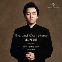 Hyung Joo Lim – The Last Confession