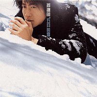 Chris Yu – Snow In May