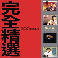 Alvin Kwok – Complete Compilation 3CD Golden Series - Alvin Kwok