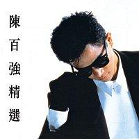 Přední strana obalu CD Danny Chan Collection