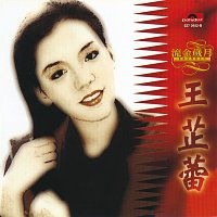 Wang Chih Lei – The Best Of Wang Chih Lei