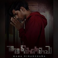 Iraj, Louzy, Romaine Willis – Mama Hinahenawa (feat. Louzy & Romaine Willis)