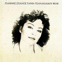 Tania Tsanaklidou – File