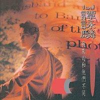 Alan Tam – Wo Zhen De He Ta Men Bu Tong