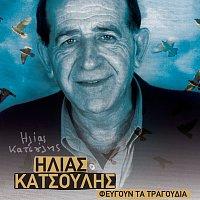 Různí interpreti – Ilias Katsoulis - Fevgoun Ta Tragoudia
