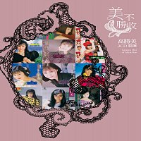 Alicia Kao – Greatest Hits Of Alicia Kao