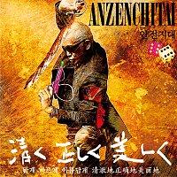 Anzenchitai – Anzenchitai 12