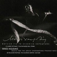 Manos Hadjidakis – Mousiki Gia To Elliniko Chorodrama