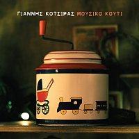 Yannis Kotsiras – Mousiko Kouti