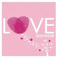 Přední strana obalu CD Love Mandarin