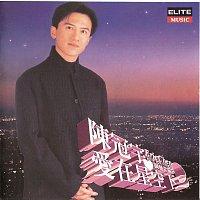 Eric Chen – Love for Piano 9