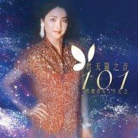 Teresa Teng – Jun Tian Lai Zhi Yin 101 - Deng Li Jun 65 Nian Ji Nian