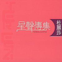 Teresa Carpio – EMI Xing Xing Chuan Ji Zi Teresa Carpio