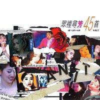 Anita Mui – Zhong Li Xin Fang