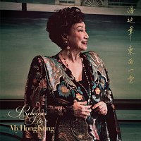 Přední strana obalu CD My Hong Kong Dong Xi Yi Tang