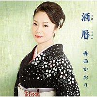 Kaori Kouzai – Sakegoyomi