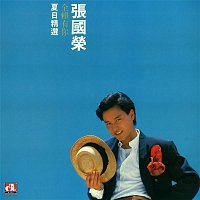 Leslie Cheung – Quan Lai You Ni  Xia Ri Jing Xuan