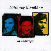 Filippos Nikolaou – Ta Kalytera [Thelo Na Gyriso Sta Palia]