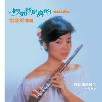 Teresa Teng – Back to Black Jia Ru Wo Shi Zhen De Deng Li Jun
