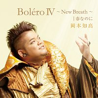 Tomotaka Okamoto – Boléro IV -New Breath- / Harunanoni
