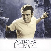 Antonis Remos – Antonis Remos