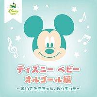 Mutsuhiro Nishiwaki, Naoko Eto, Fumio Yasuda – Disney Baby Orgel
