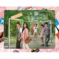 """Various  Artists – The Way We Were (From """"The Way We Were"""" Original Soundtrack)"""