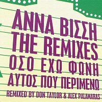 Anna Vissi – Anna Vissi The Remixes