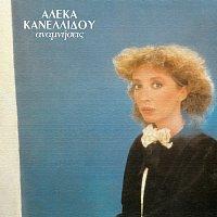 Aleka Kanellidou – Anamnisis