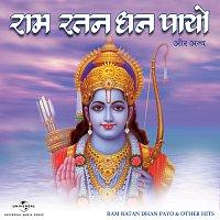Různí interpreti – Ram Ratan Dhan Payo & Other Hits