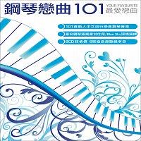 Přední strana obalu CD Gang Qin Lian Qu 101 [6 CD]