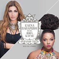 Helena Paparizou, Idra Kayne – Ouranio Toxo [MAD VMA 2018]