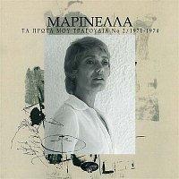 Marinella – Ta Prota Mou Tragoudia, No. 2 / 1971-1974