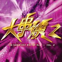 """Přední strana obalu CD The Greatest Mix of All 2"""""""