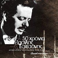 Vasilis Tsitsanis – 50 Hronia
