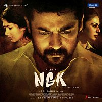 Yuvanshankar Raja – NGK (Telugu) (Original Motion Picture Soundtrack)