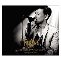 Jacky Cheung – Private Corner Mini Concert