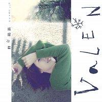 Valen Hsu – So Bravo 13 Songs