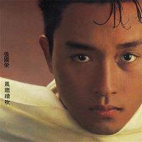 Leslie Cheung – Feng Ji Xu Chui