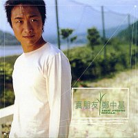 Ronald Cheng – A True Friend