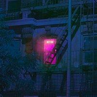 The Knocks & Captain Cuts – House Party (Remixes)