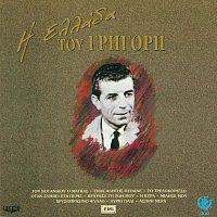 Grigoris Bithikotsis – I Ellada Tou Grigori