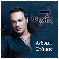Andreas Stamos – 7 Psyches