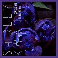 Shirley Kwan – Yi Qie Ye Yuan Yi [EP Version]