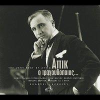 Různí interpreti – Attik - O Tragoudopios [Remastered]