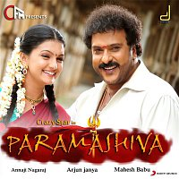 Arjun Janya, Kailash Kher – Paramashiva (Original Motion Picture Soundtrack)