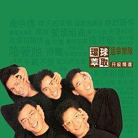 The Wynners – Huan Qiu Cui Qu Sheng Ji Jing Xuan