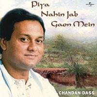 Přední strana obalu CD Piya Nahin Jab Gaon Mein
