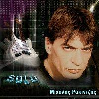 Mihalis Rakintzis – Solo