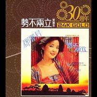 Teresa Teng – 30 Zhou Nian Shi Bu Liang Li
